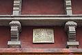 Wuhan Hongshan Baota 2012.11.21 11-35-55.jpg
