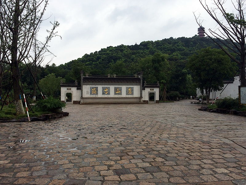 File:Wuxi Huishan Ancient Town.JPG