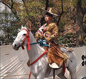 Yabusame - Yabusame Archer wearing traditional 13th Century clothing