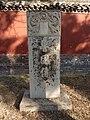 Yan Miao - modern stele - P1050388.JPG
