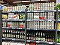 Yanjing Beer on shelves at Xinhaiyuntong Hypermarket, Shunyi (20200424142407).jpg