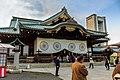 Yasukuni Shrine Shinto Shrine (243869759).jpeg
