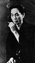 Kawabata Yasunari (川端 康成)
