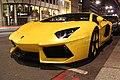 Yellow aventador (6888960925).jpg