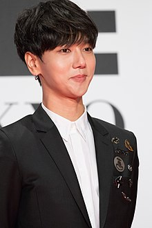 "Yesung from ""My Korean Teacher"" at Opening Ceremony of the Tokyo International Film Festival 2016 (33603066516).jpg"
