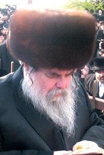 Avraham Abba Leifer - WikiMili, The Free Encyclopedia
