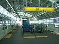 Yokohama-municipal-subway-G02-Kawawacho-station-platform.jpg
