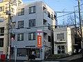 Yokohama Sawatari Post office.jpg
