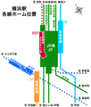 Yokohama station platform position.png