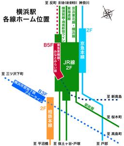 Yokohama station platform position