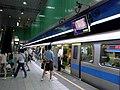 Yongchun Station Platform.JPG