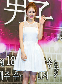 Yoo In-na from acrofan.jpg