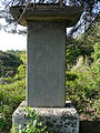 Yu Seok's Tomb and Monument 002.JPG