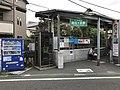 Yuigahama-sta-building2018.jpg