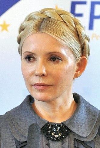 Yulia Tymoshenko - Image: Yulia Tymoshenko 2011