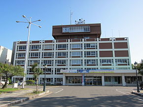 Yurihonjo City Hall.JPG