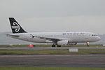 ZK-OJC NZ704 NZAA 8408 (9142955186) (4).jpg