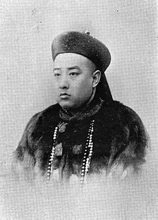 Zaizhen Prince Qing of the First Rank