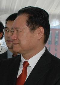 Zhou Yongkang.png