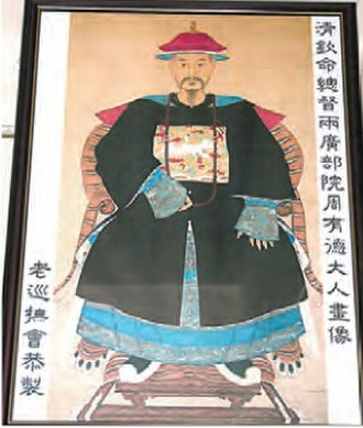 Viceroy of Yun-Gui - Image: Zhou Youde