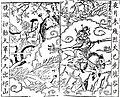 Zhuge Liang meets Fei Yao in Xie Valley.jpg