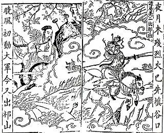 Cao Wei general