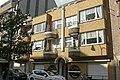 """""""Constantia"""", jaren 1950-appartementsgebouw, Parmentierlaan 231, Knokke (Knokke-Heist).JPG"""