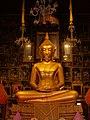 (2020) วัดราชโอรสารามราชวรวิหาร เขตจอมทอง กรุงเทพมหานคร (9).jpg