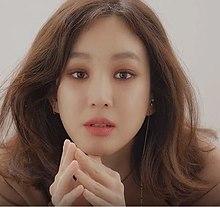 Jung Ryeo-won - Wikipedia