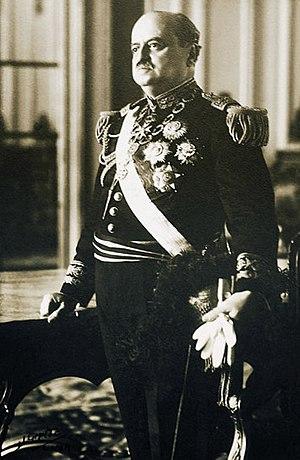 Óscar R. Benavides - Image: Óscar Benavides