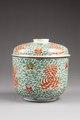 Östasiatisk keramik. Burk med lock - Hallwylska museet - 95800.tif