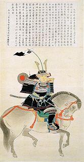 Ōuchi Yoshioki Japanese samurai