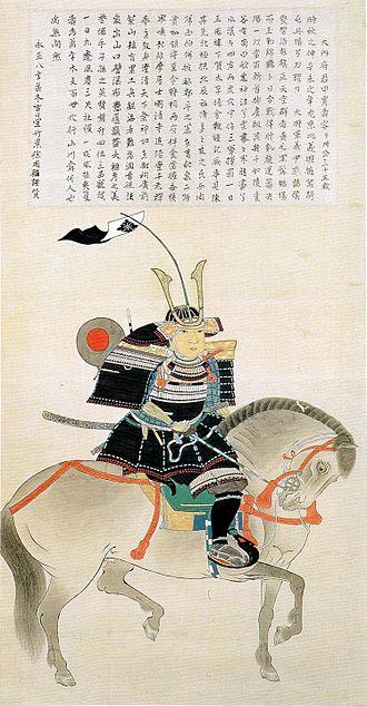 Ōuchi Yoshioki - Ōuchi Yoshioki on horseback, at Yamaguchi Prefectural Museum.