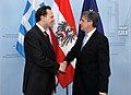 Επίσκεψη ΥΠΕΞ Δ. Δρούτσα στη Βιέννη (7-8.6.2011) – Visit of FM D. Droutsas in Vienna (7-8.6.2011) (5810717031).jpg
