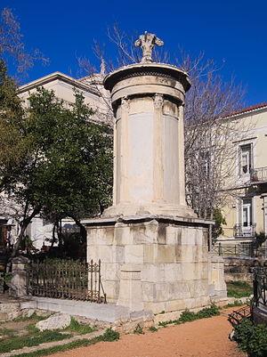 Choragic Monument of Lysicrates - The Choragic Monument