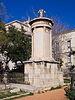 Μνημείο του Λυσικράτη 6122.jpg