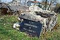 Јеврејско гробље - Вишеград 06.jpg