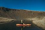 Байдарка на озеро Догяска. Осінь.jpg