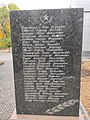Братська могила, фаміліі 3.jpg