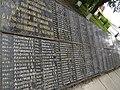 Братська могила воїнів Радянської Армії (Малий Букрин) 3.jpg