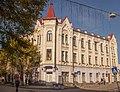 Будинок, в якому працював І. А. Кочерга — український драматург..jpg