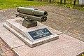 Валдай площадь свободы Могила генерала Белова П.М.jpg