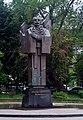 Вул. Університетська, 19-А DSC 0204.jpg