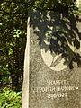 Георгія Нарбута могила.jpg