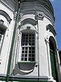 Декор барокового вікна.jpg