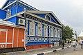 Дом 11 на набережной Революции.jpg