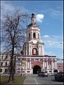 Донской монастырь - panoramio (48).jpg