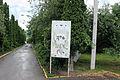 ЕНЦУМ Зоопарк 16.JPG