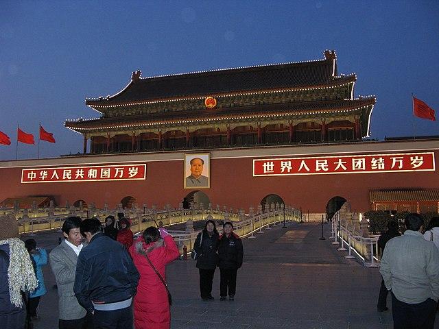 Выставка познакомит с экспонатами Запретного города, которые не покидали пределов Китая