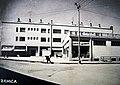 """Зеница - 1940-е - зграда """"Рудничка"""".jpg"""